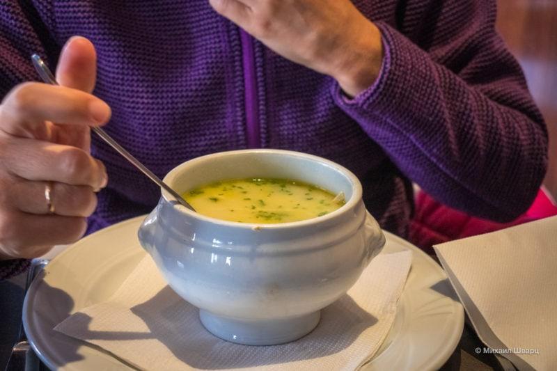 Супная Souplounge