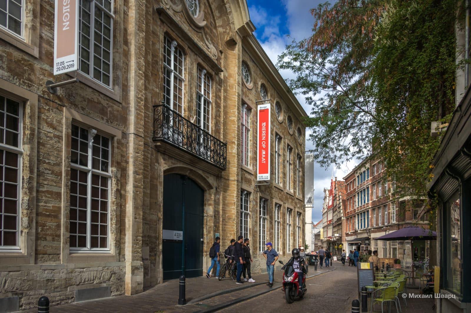 Улица Jan Breydelstraat
