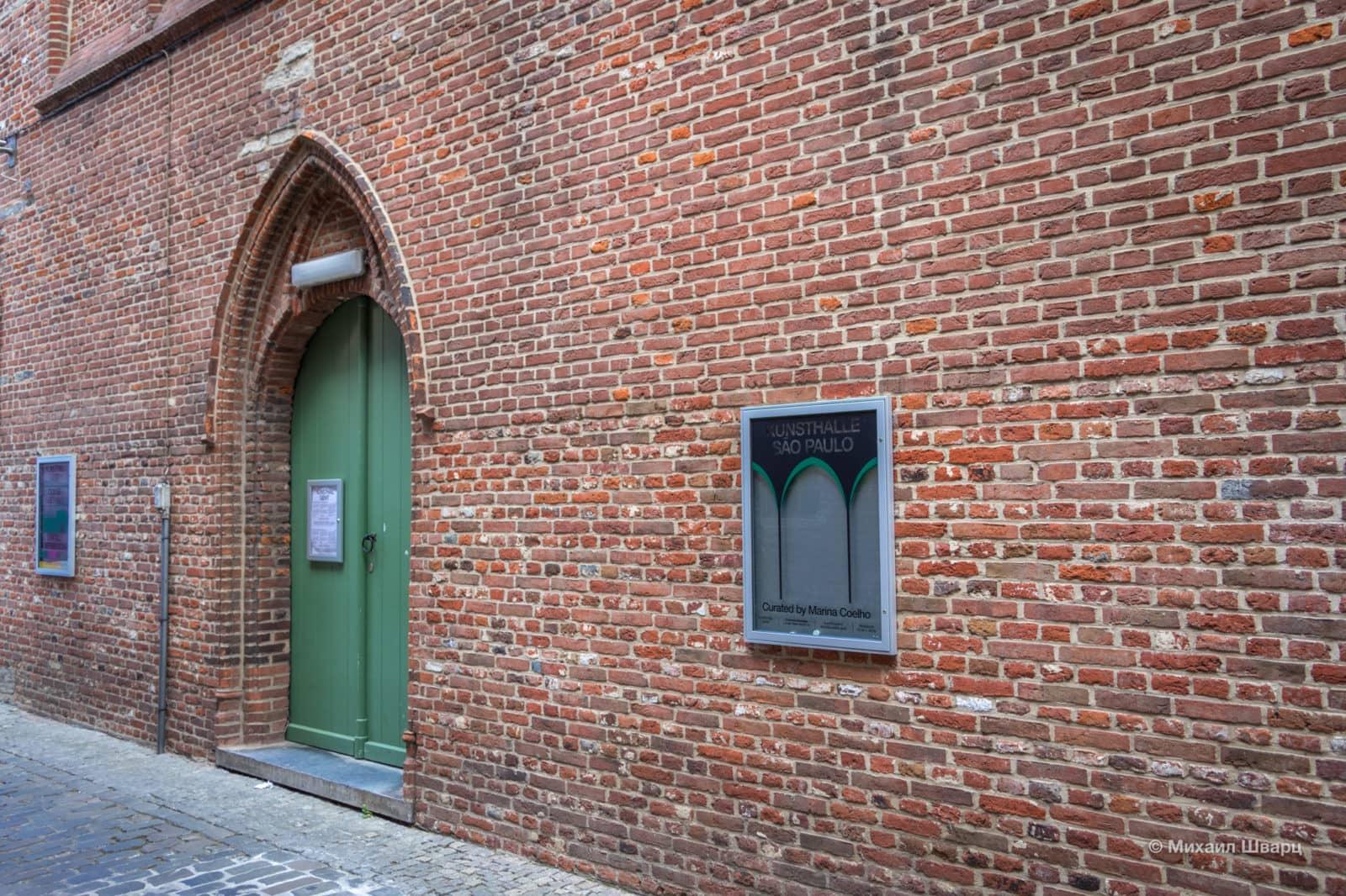 Вход в в выставочный зал (Kunsthal)