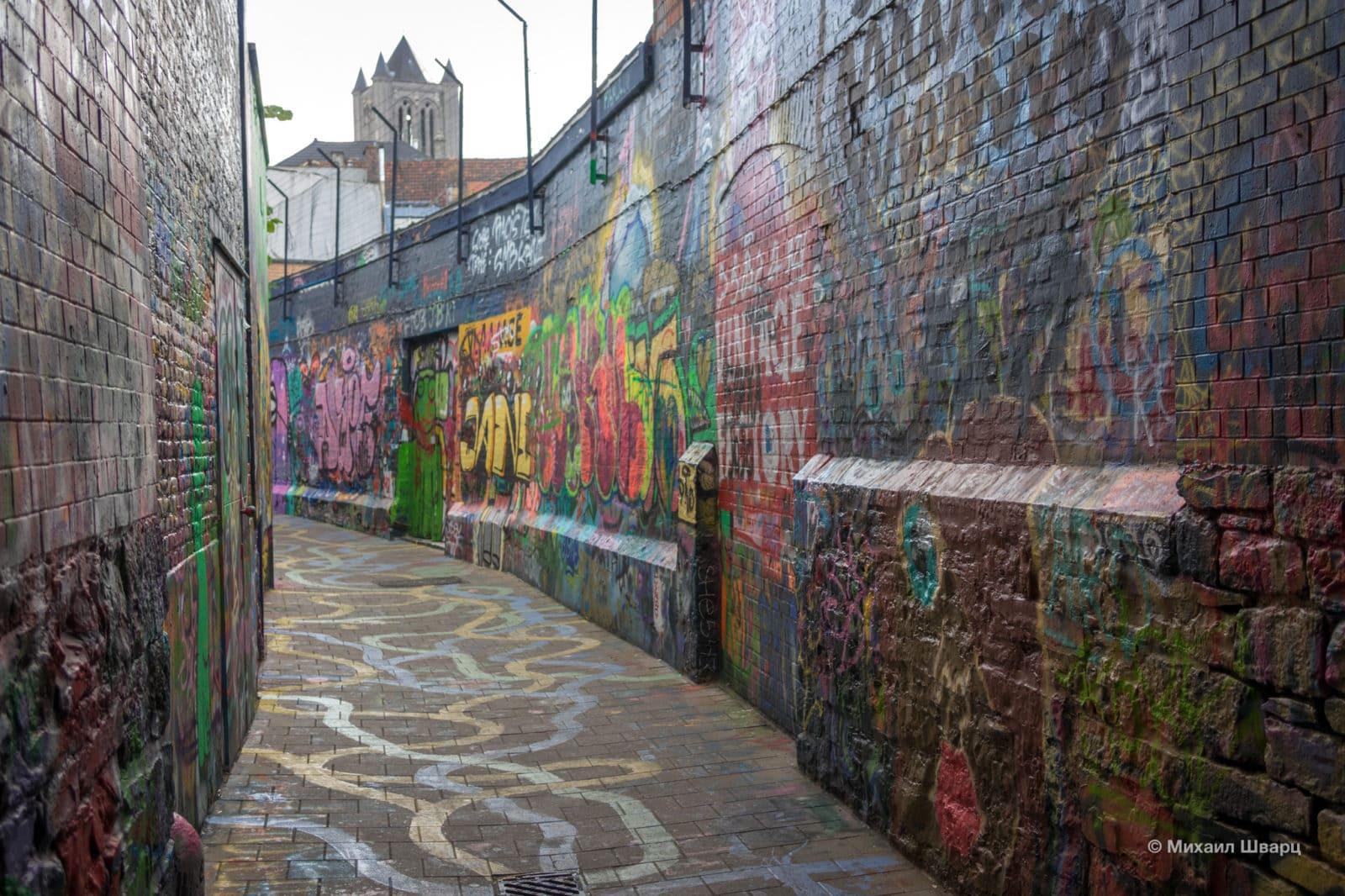 На улице граффити Werregarenstraatje