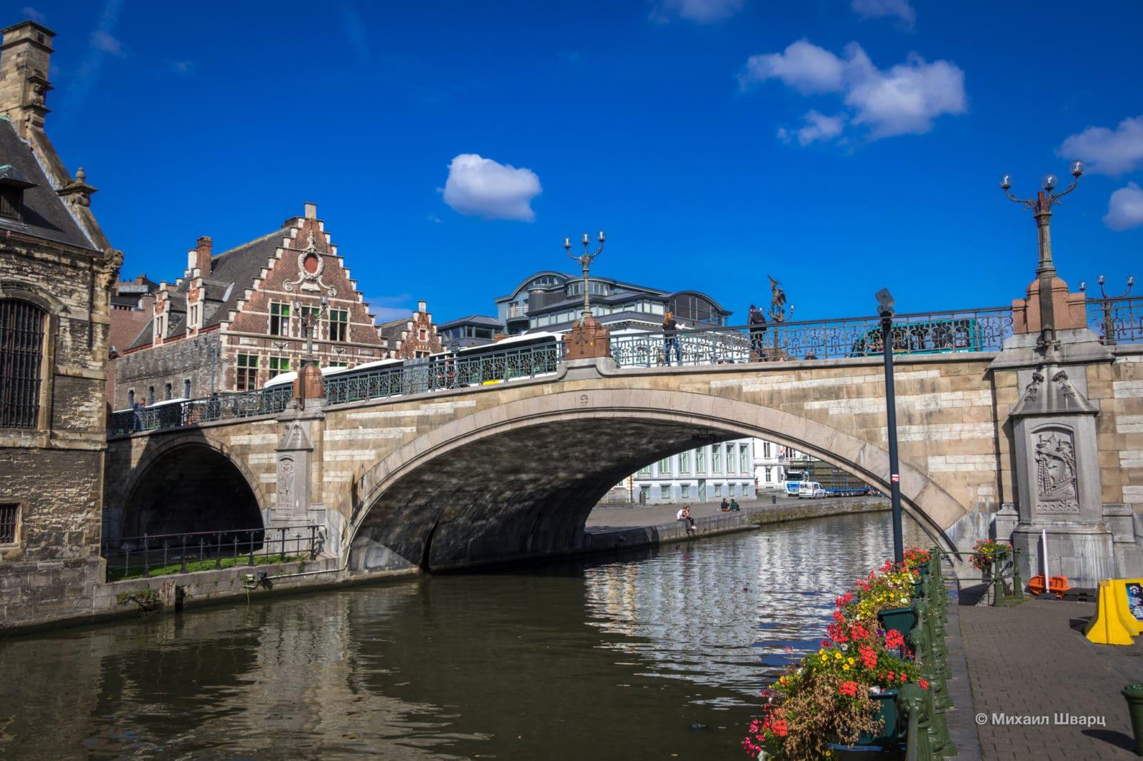 Мост Святого Михаила (Sint-Michielsbrug)