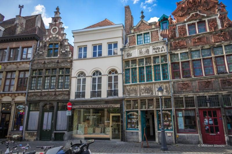 Дом Семи дел милосердия (Huis De Werken Van Barmhartigheid)