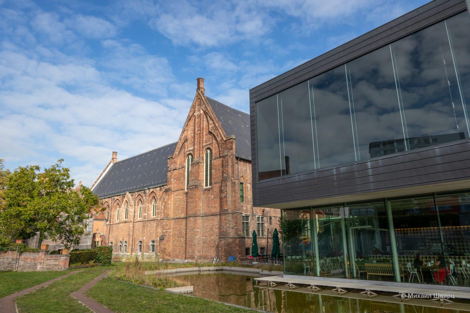 Городской музей Гента (Stadsmuseum Gent, STAM)