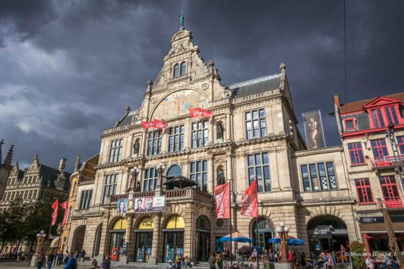 Королевский Голландский театр (Nederlands Toneel Gent)