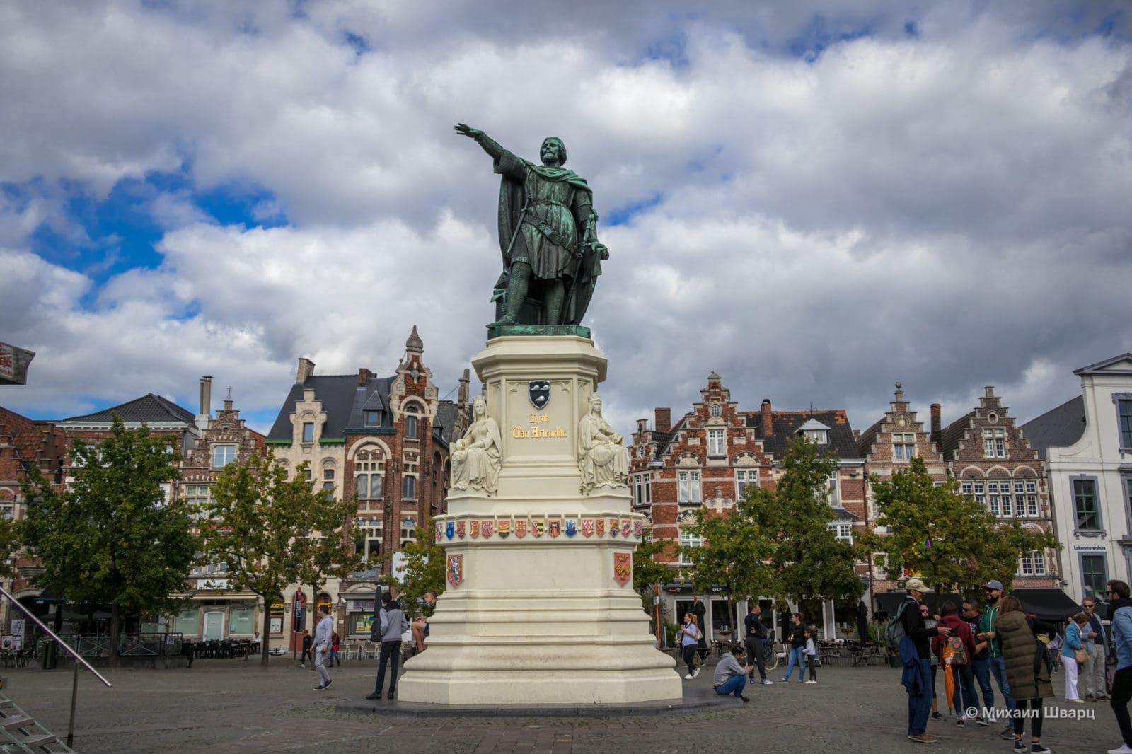Памятник Якобу ван Артевелде