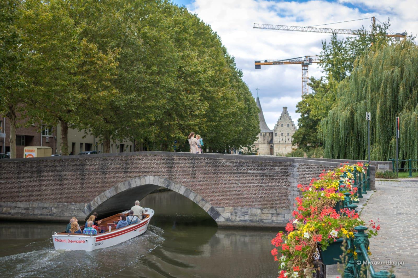 Вид с моста Lodewijk van Malestraat