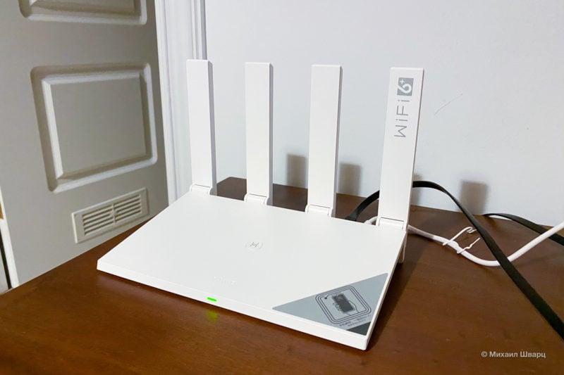Huawei ax3 pro