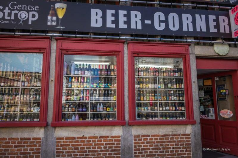 Пивной магазин Beer Corner