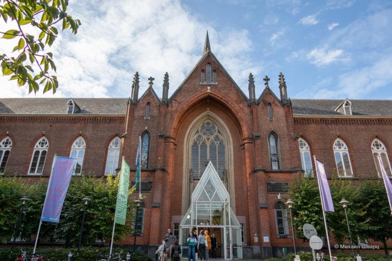 Школа искусств (School of Arts) Университетского колледжа Гента (Hogeschool Gent)
