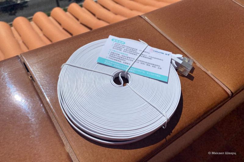 LAN кабель 30 метров