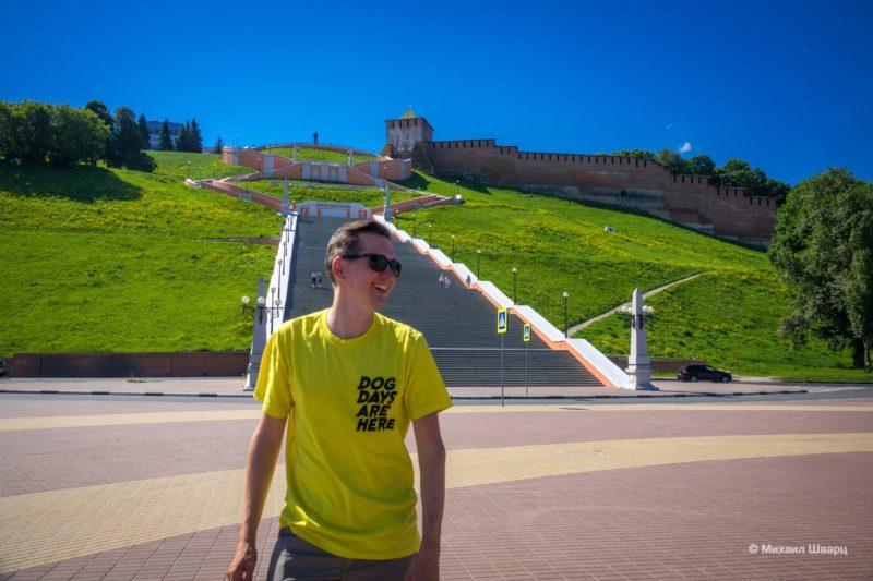 Как получить кешбэк до 20 000₽ за туры по России