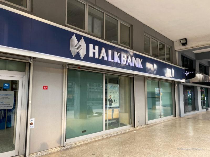 Банкомат Halkbank