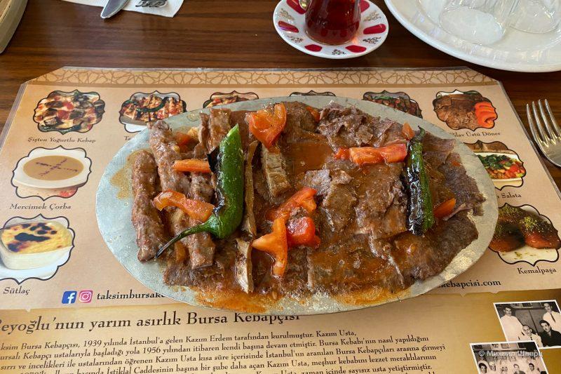 Искендер кебаб (İskender kebap)