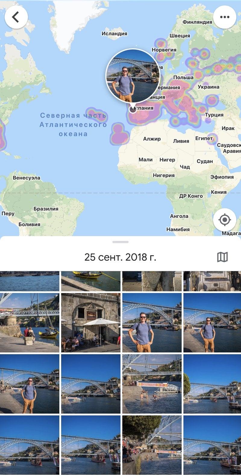 Поиск по карте в Тарифные планы Google Photos