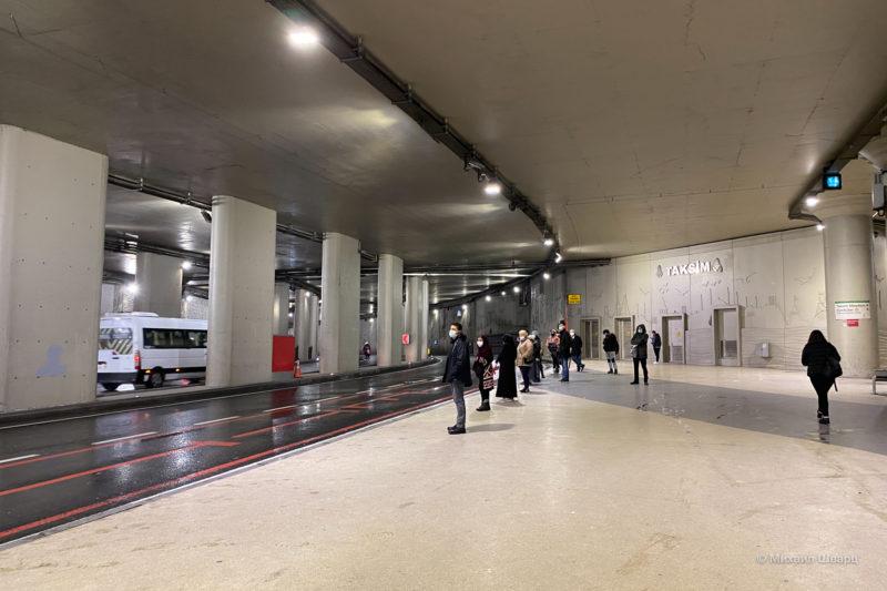 Подземная автобусная остановка Taksim