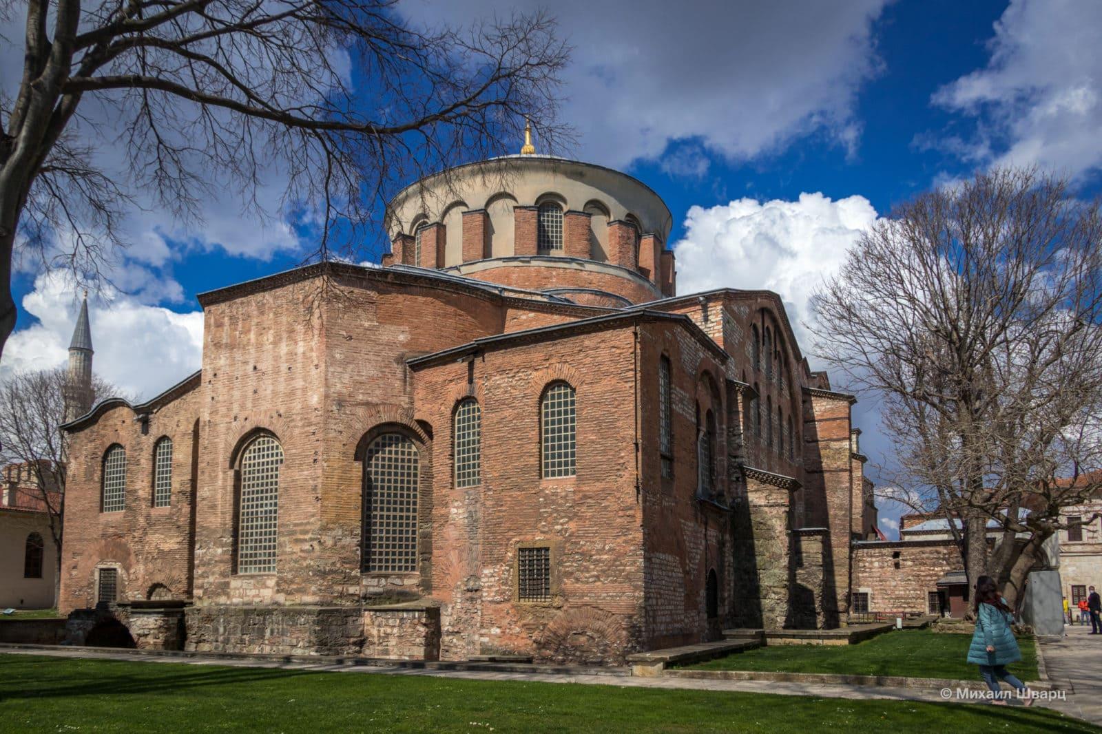 Церковь Святой Ирины (Aya İrini) в I дворе дворца