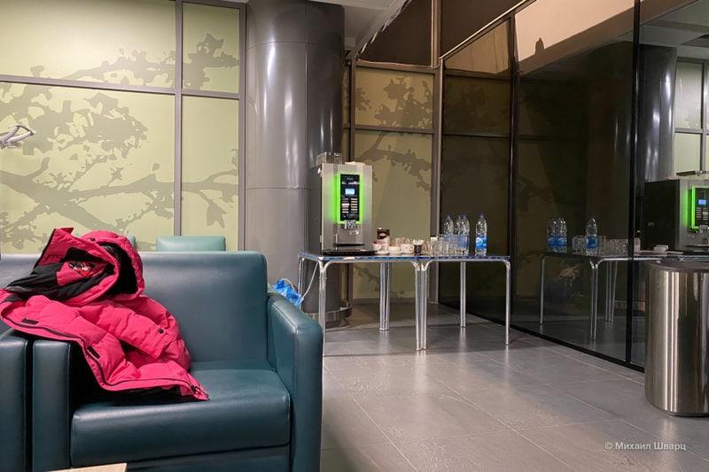 Позорный бизнес-зал в пермском аэропорту