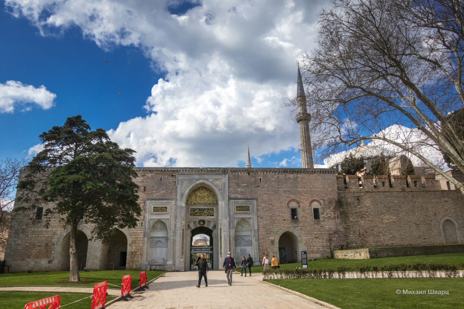 Ворота Повелителя (Bab-ı Hümayun)