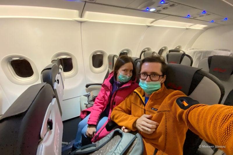 Готовы к полёту