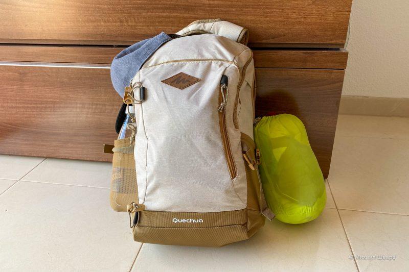 Мой рюкзак для путешествий