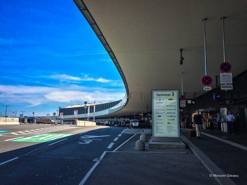 Аэропорт Вена-Швехат (Flughafen Wien-Schwechat)