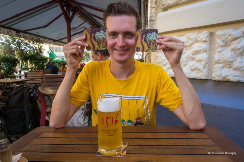 В пивоварне 1516