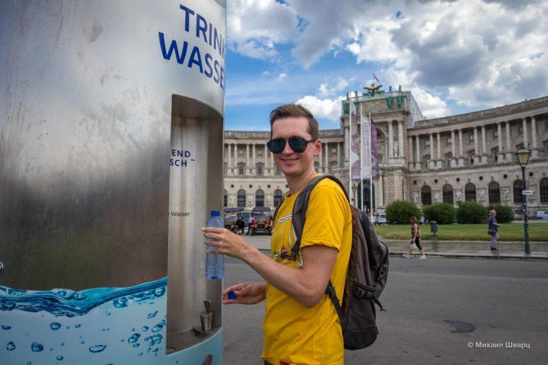 Фонтан с питьевой водой