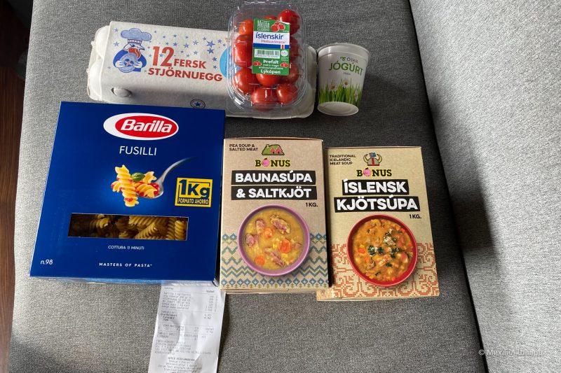 Некоторые наши продукты