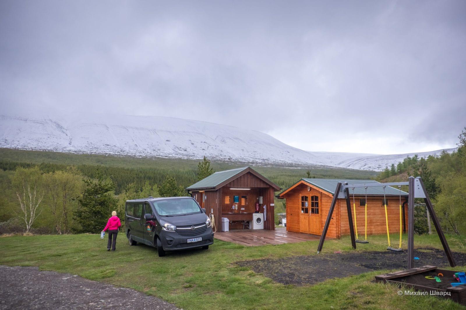 Исландский кемпинг