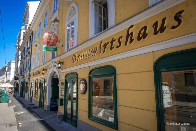 Район Шпиттельберг в седьмом районе Вены