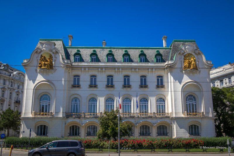 Посольство Франции в четвёртом районе