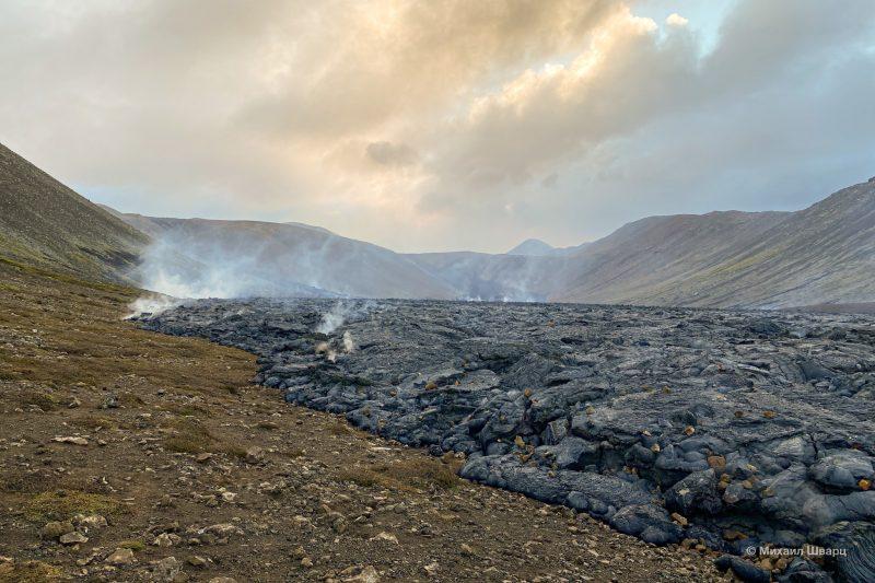 Ядовитые пары лавы