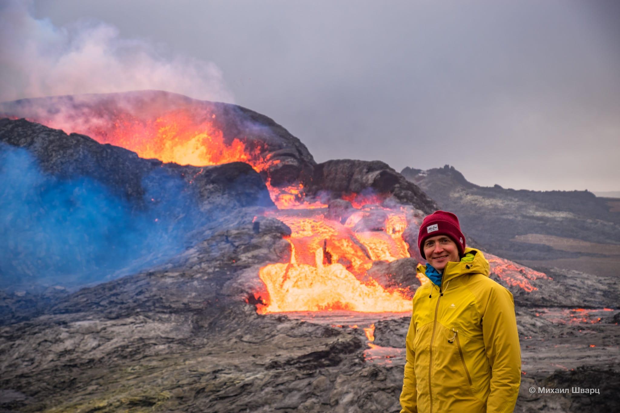 Как мы смотрели извержение вулкана в Исландии