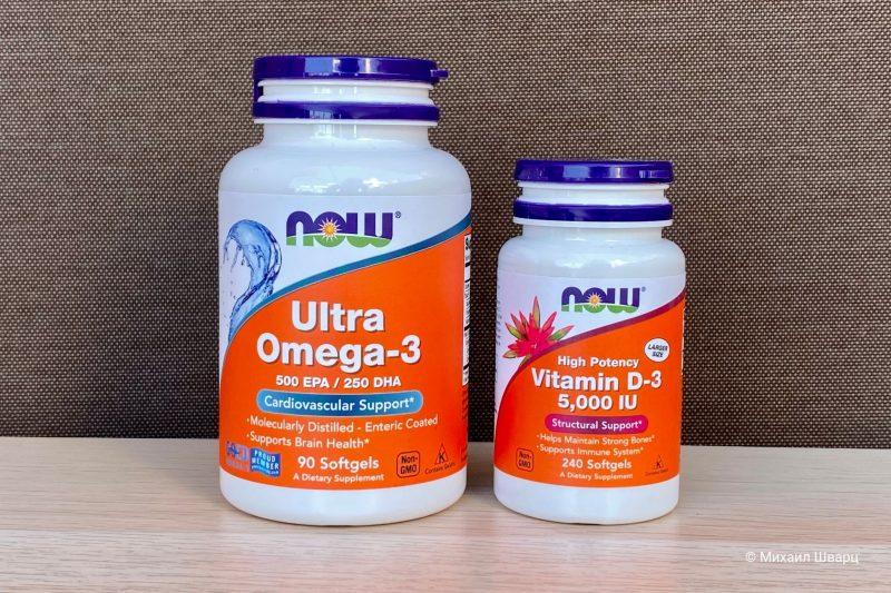 Основа всех основ – Омега-3 и Витамин D3